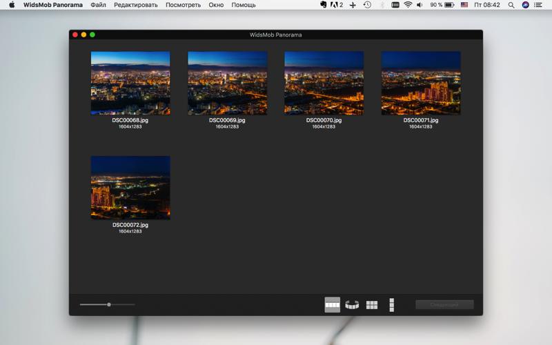 Скриншот из WidsMob Panorama-Photo Stitch
