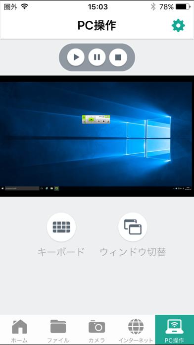 C-Assistのスクリーンショット5