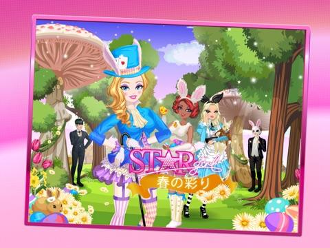 Star Girl: 春の彩りのおすすめ画像1