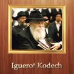 Iguerot Kodech pour pc