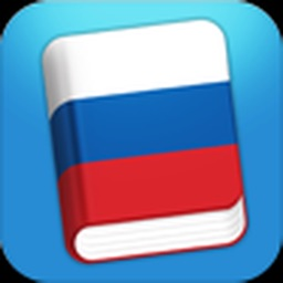Learn Russian - Phrasebook