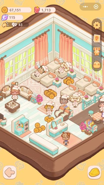 乌冬的旅店 screenshot-7