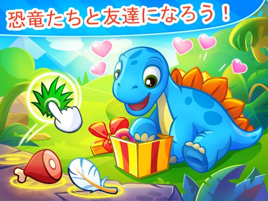 子供向けゲーム | 幼児教育アプリのおすすめ画像4