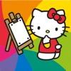 Hello Kitty:ィ ぬりえ - iPadアプリ