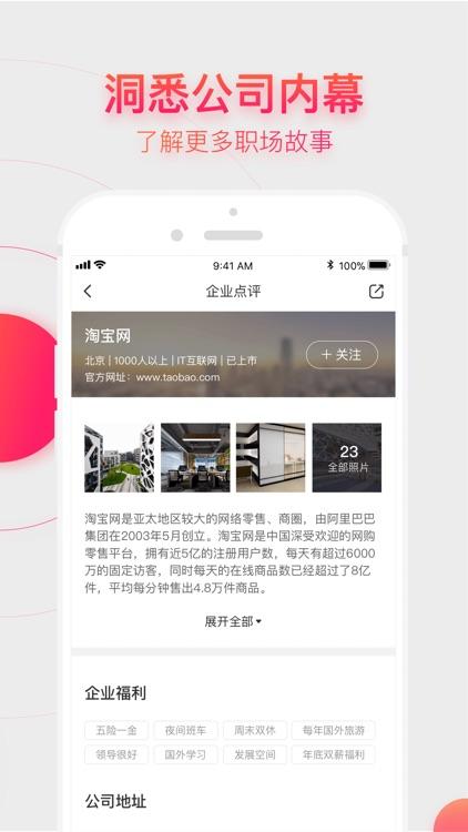 中华英才网-招聘求职推荐平台