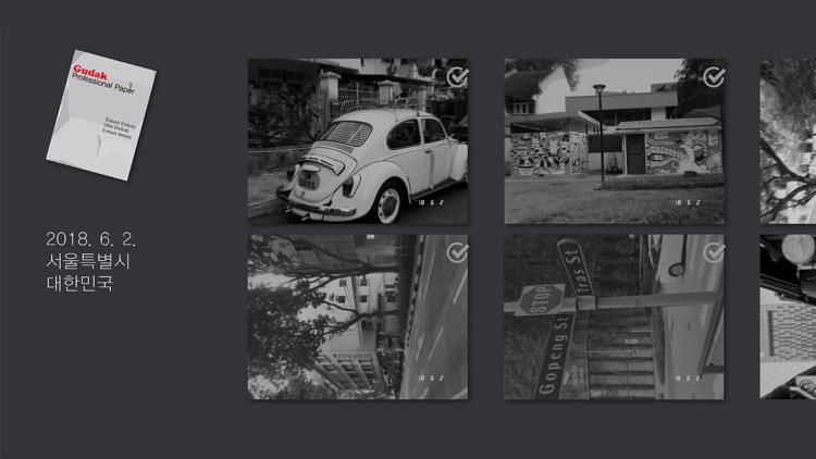 Gudak Cam screenshot-4