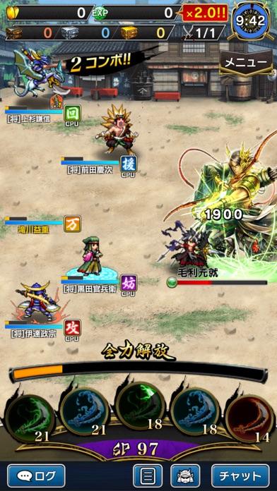 戦乱のサムライキングダム ScreenShot6