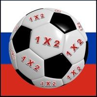 Codes for Soccer 1 X 2 score prediction Hack