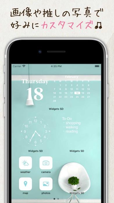 写真ウィジェット 時計カレンダー - Widgets SDのスクリーンショット1