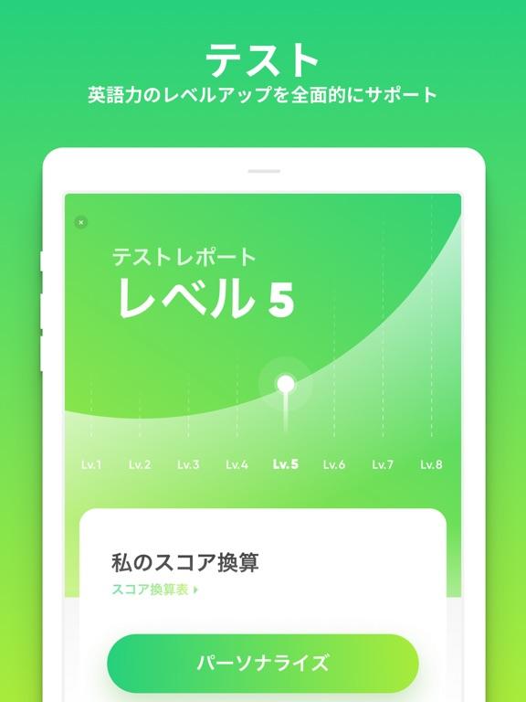 AI英会話アプリ LingoChamp-で英語 勉強のおすすめ画像1