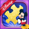 Jigsaw Puzzle: カラーアートジグソーパズル