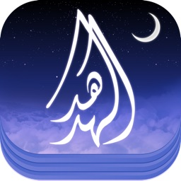 Alhodhod Dreams Application