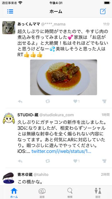 Toiletter ScreenShot0