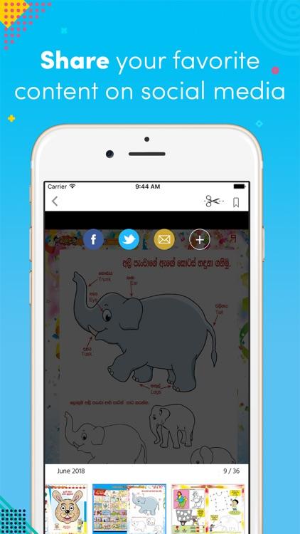 Bilindu screenshot-3