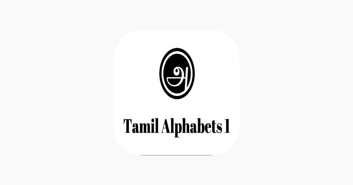 TamilAlphabets1 on the App Store