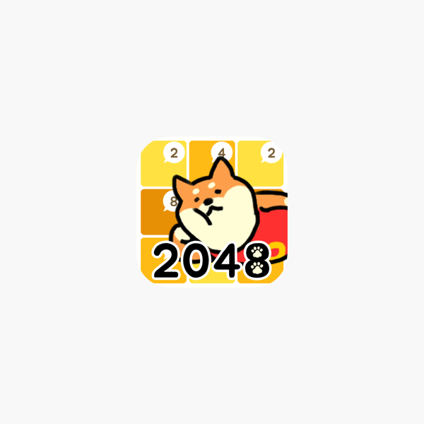Animal 2048 - Puppy on the App Store