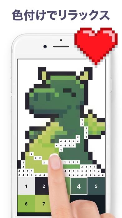 Pixel Art - 数字で色ぬり screenshot1