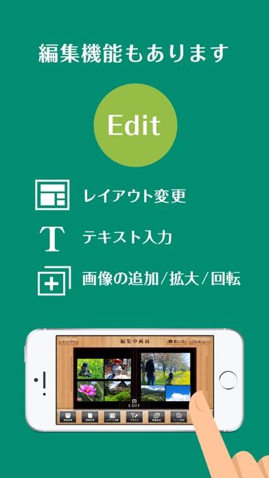 フジフイルムのフォトブック簡単作成タイプ紹介画像6