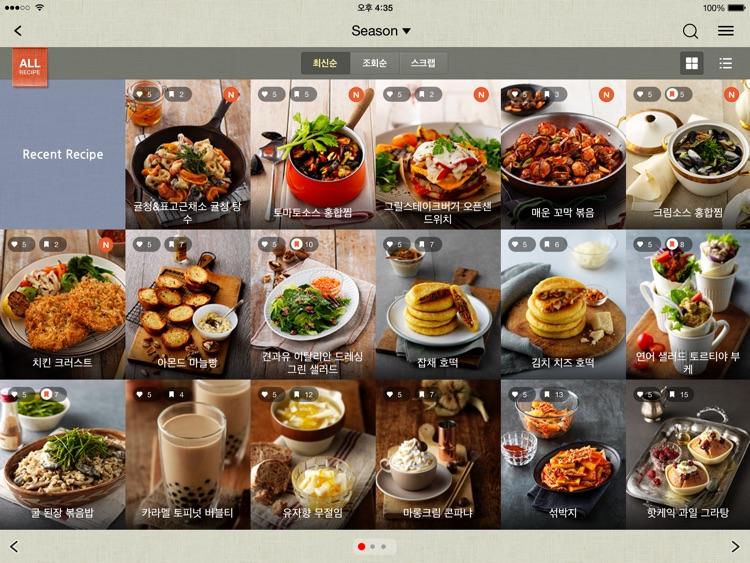 CJ더키친 - 나만의 맞춤 레시피(태블릿) screenshot-3
