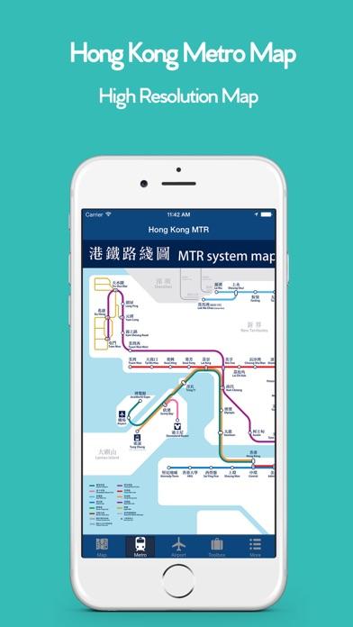 香港離線地圖 - 城市 地鐵 機場屏幕截圖3