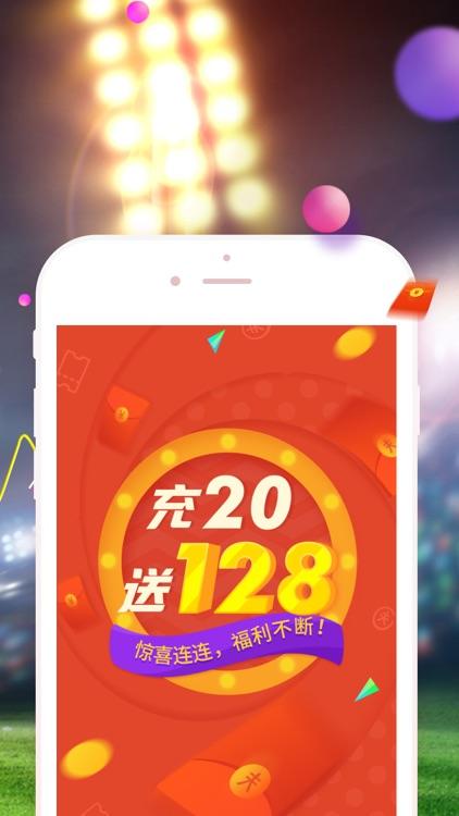 彩酷-红包专享版 screenshot-4
