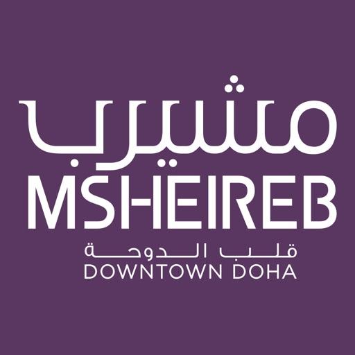 Msheireb