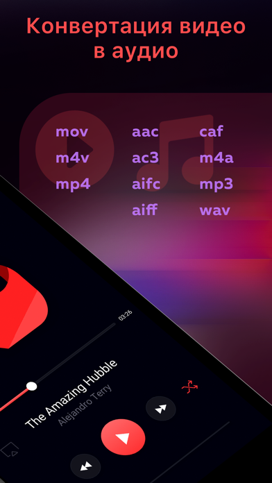 Screenshot for музыка оффлайн + конвертер mp3 in Russian Federation App Store
