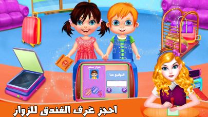 العاب الاسرة العاب بنات اطفاللقطة شاشة1