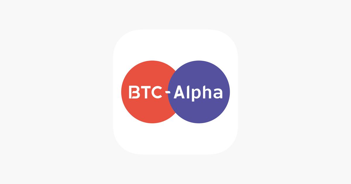 btc alpha review