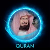 Quran - Abdul Rahman Al-Sudais