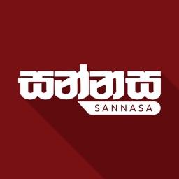 Sannasa Magazine