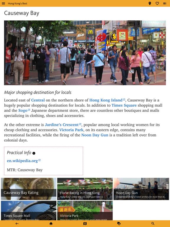 Hong Kong's Best Travel Guide screenshot 15