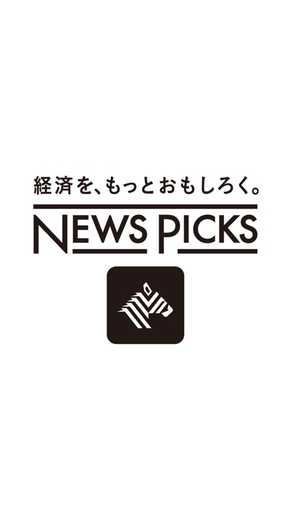 NewsPicks(ニューズピックス) screenshot-5