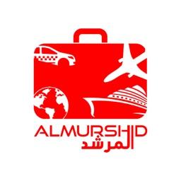 المرشد - ALMURSHID