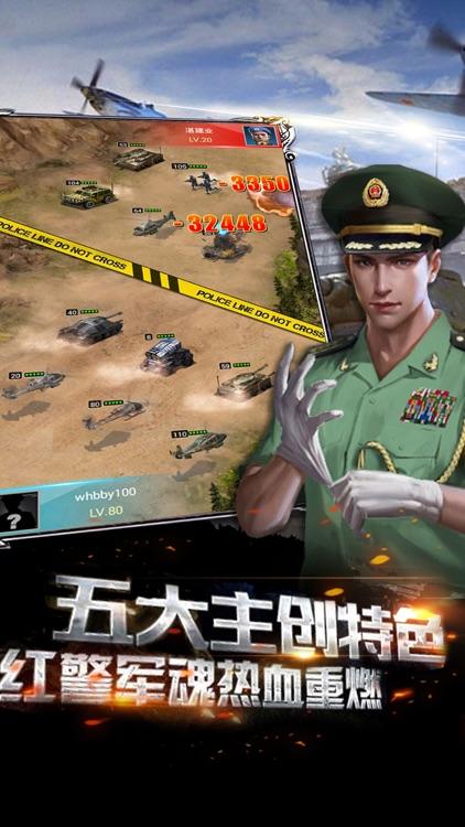 卡牌·帝国征途:全民军团卡牌策略游戏 screenshot-3
