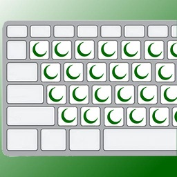 Arab Keyboard for the Web