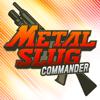 SNK CHINA Co., Ltd. - Metal Slug : Commander アートワーク