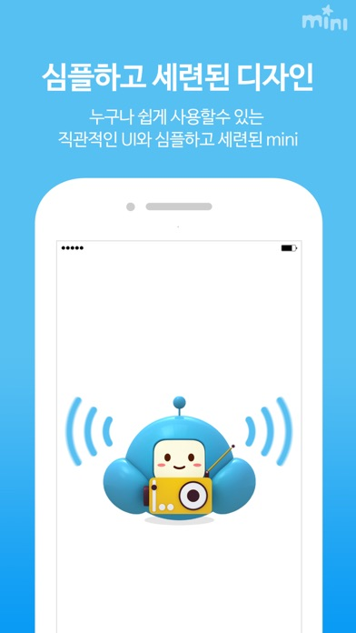 MBC mini for Windows