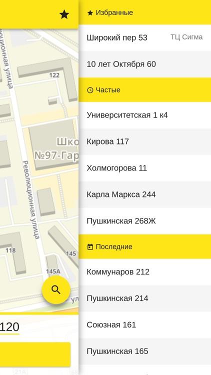 Такси Time 2209