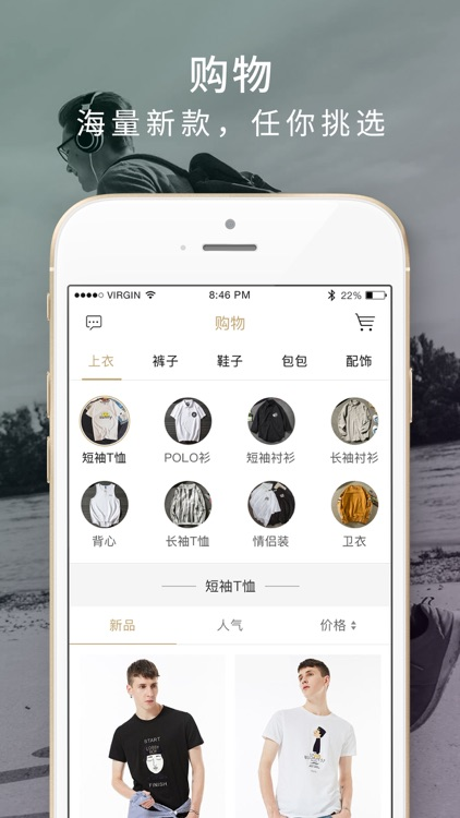 男衣库精选-致力于提升中国男人穿衣品味