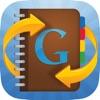 Gmail - Google のメール