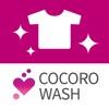 COCORO WASH - iPadアプリ