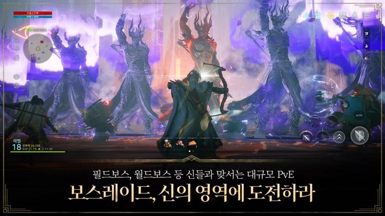 오딘: 발할라 라이징 screenshot-6