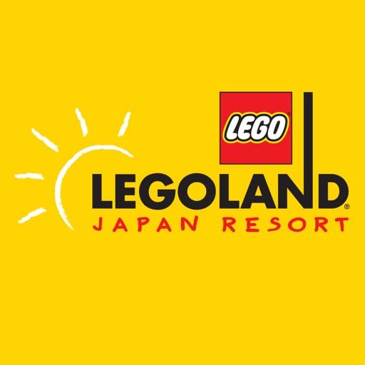レゴランド®・ジャパン・リゾート