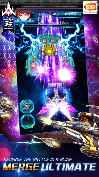 Galaga Revenge screenshot-4