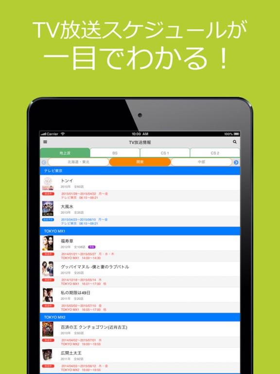 韓ドラ大辞典 ~韓国ドラマ・映画、俳優情報かんたん検索アプリのおすすめ画像4