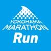 横浜マラソン Run - iPhoneアプリ