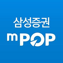 삼성증권 mPOP