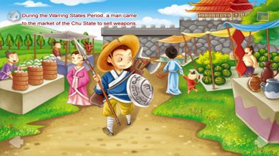 Zi xiang mao dun story screenshot two