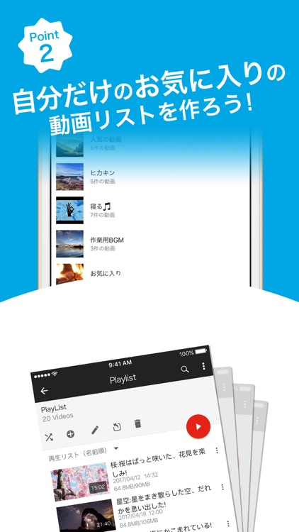 Movie Clips-動画保存!バックグランド再生もできる人気アプリ screenshot-3